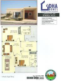 l shaped house designs and floor plans 2016 house ideas u0026 designs