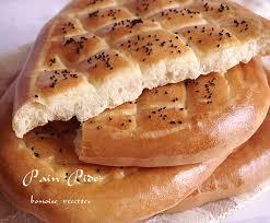 recette de cuisine turc pide turque