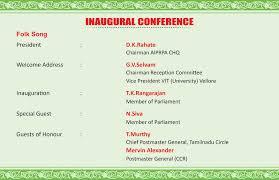 Inauguration Invitation Card Sample Invitation To 1st All India Conference Of Postal Pensioners Sa Post
