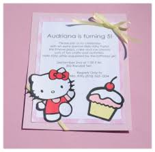do it yourself invitations do it yourself invitations using the hello cricut cartridge