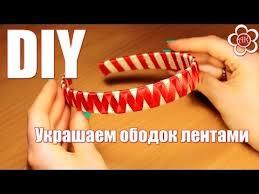 chagne satin ribbon 489 best ribbon images on satin ribbons ribbon