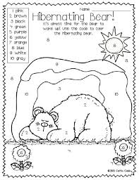 coloring pages animals hibernating hibernating animals coloring pages best of 138 best worksheets