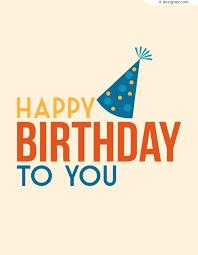 Happy Birthday Simple Design | 4 designer simple happy birthday background vector material