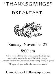 thanksgivings breakfast fishersisland net