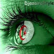بلدي الجزائر