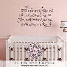 Boy Nursery Wall Decals by Baby Room Vinyl Quotes U2013 Babyroom Club