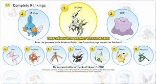 Arceus Meme - vote to befriend a pokémon arceus event pokemon details