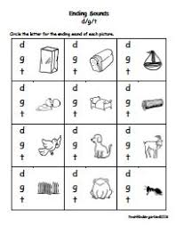 best ideas of beginning and ending sounds worksheets 1st grade on