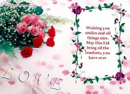 eid mubarak wishes greetings cards 2016 best fathers day quotes