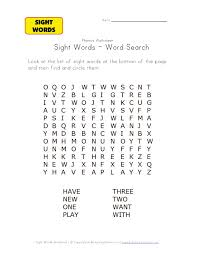sight words worksheet worksheets pinterest word search