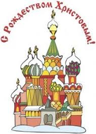discover russia u0027s annual holidays traditions and festivals