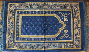 Blue And Gold Rug 95 Prayers