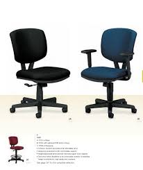 Comfortable Office Chairs Png Hon Comfortask Office Chair Hon 5901 Computer Chairs Hon Ignition