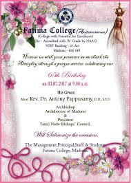 latest news welcome to fatima college