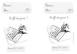 Pages de garde CE1 et CP 20112012  Bout de Gomme