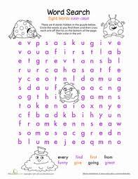 alphabet word search e f g worksheet education com