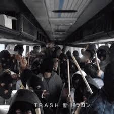 trash gang hashtag images gramunion explorer