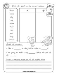 ai ay worksheets worksheets releaseboard free printable