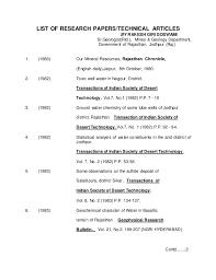 science fair report template scientific essay sle fieldstation co