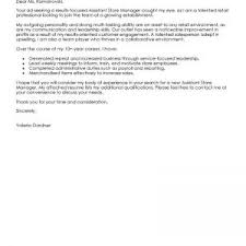 cover letter template for retail shoe store s associate no