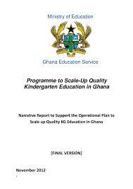 Kindergarten Teacher Job Description Moe Programme To Scale Up Quality Kindergarten Education In Ghana