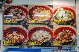 cuisine of hong kong hong kong food other hong kong cheap eats finding beyond