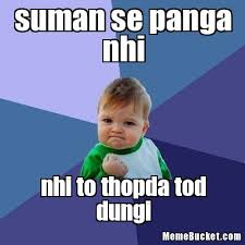 Create Your Own Meme With Own Picture - suman se panga nhi create your own meme