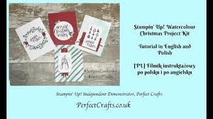 facebook live watercolour christmas project kit stampin u0027 up
