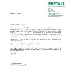 doc 16521620 bank reference letter sample u2013 sample bank