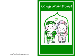 wedding wishes card template muslim wedding greeting card template muslim wedding invitations