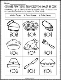 math fractions color by number thanksgiving activities