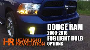ram 1500 fog lights how to install hid or led bulbs in your 09 16 dodge ram fog lights