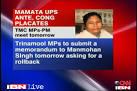Fuel price hike: Mamata to meet Pranab tomorrow - Politics ...