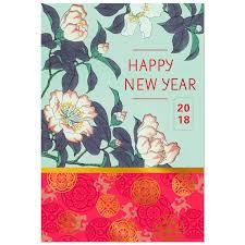 lunar new year photo cards magnolias 2018 lunar new year card greeting cards hallmark