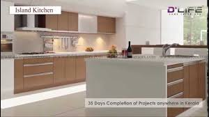 modern kitchen designs with accessories by d life home interiors modern kitchen designs with accessories by d life home interiors youtube
