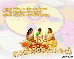 wedding wishes malayalam scrap 59 best onam images on happy onam wishes onam