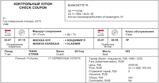 russian train tickets rusmania