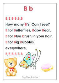 the 25 best letter b song ideas on pinterest alphabet song for
