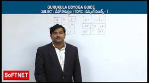gurukulam mental ability missing numbers p1 prashanth