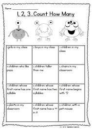 monster math worksheets worksheets