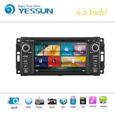 popular ford dvd system buy cheap ford dvd system lots from china
