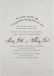 embossed wedding invitations embossed beauty wedding invitation custom wedding bar mitzvah