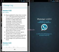 watsapp apk file whatsapp plus 4 65 version apk file features