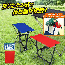 Ultra Light Folding Chair Bp Shop Rakuten Global Market Ultra Lightweight Folding Compact