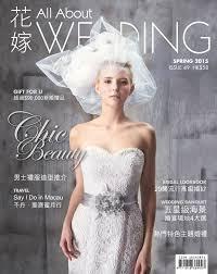 wedding gift hong kong featured in hong kong wedding magazine all about weddings kate