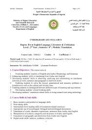 mr nadir s4 translation syllabus by abdelkader nadir issuu