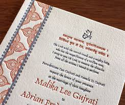 wedding quotes hindu how to word your indian wedding card letterpress wedding