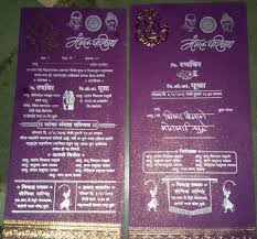 Marriage Invitation Card Quotes In English 100 Wedding Invitation Card Matter In Marathi Wedding