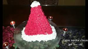 santa claus cake for christmas كيك بابا نويل للكرسماس youtube