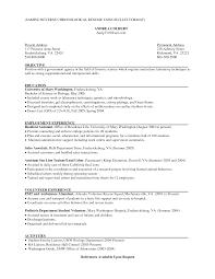 Sample Teacher Resume No Experience by Resume Ex Resume Cv Cover Letter